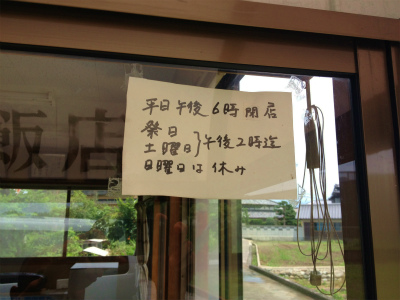 うらめし飯店 (16).jpg
