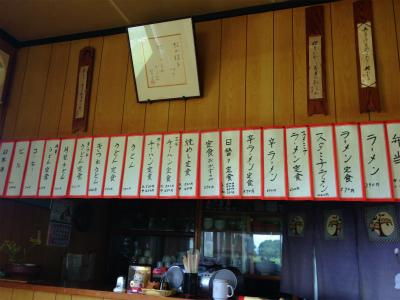 うらめし飯店 (3).jpg
