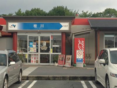 京都 (9).jpg