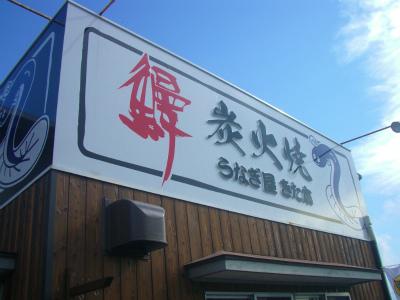 北本 (1).jpg