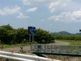 波介川 (1).jpg