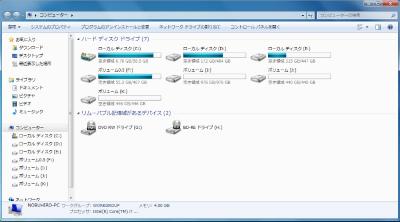 HDDドライブ.jpg