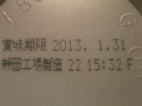 IMGP8079.jpg