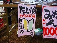 08.11.23yasii-akimaturi (24).jpg